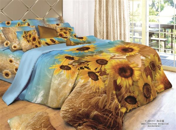 Quality Sunflower Yellow Print Cotton Duvet Doona Cover