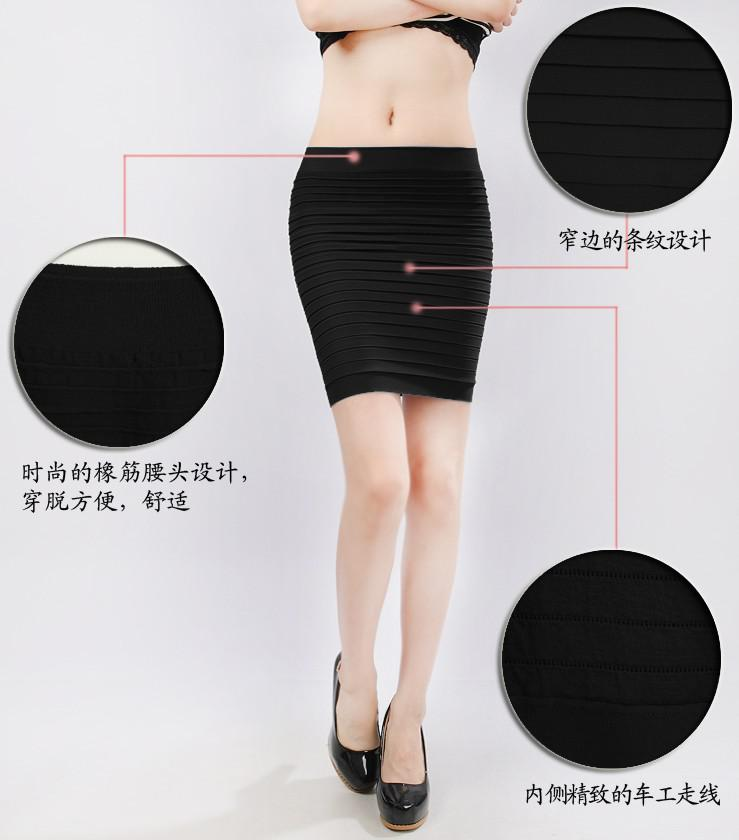 Women Lady 10 Candy Colors MINI SKIRT Slim Fit Seamless Stretch Tight
