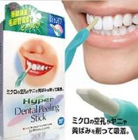 Wholesale Dental Stick Whitening - 10 Packs Whiten Teeth Tooth Dental Peeling Stick + 25 Pcs Eraser