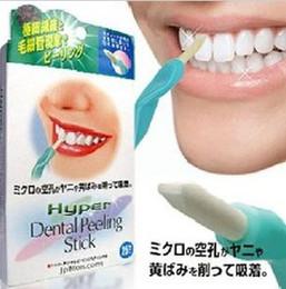 Deutschland 10 Packs Bleichen Zahn Zahn Dental Peeling Stick + 25 Stück Radiergummi cheap peel pen Versorgung