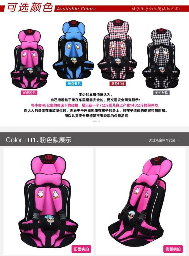 2015 new arrival portable baby car seat cover children car seat cushion baby seat cover bd24