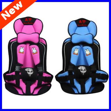 2018 2015 New Arrival Portable Baby Car Seat Cover Children Cushion BD24 From Aokar 1855