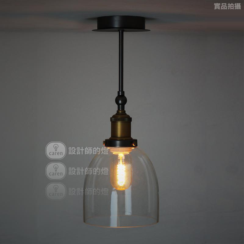 2017 rh glass cloche filament light ceiling light yc from auergle dhgate com. Black Bedroom Furniture Sets. Home Design Ideas
