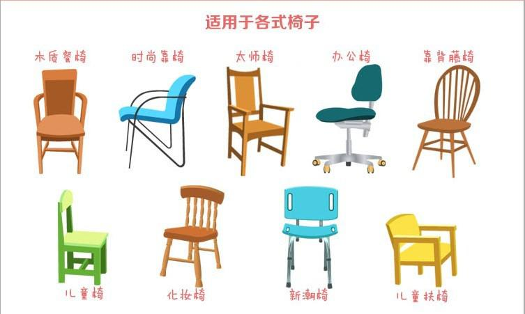 2016 NEW design Children dining chair belt / baby Eat chair Portable Seat belt dandys