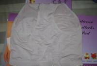 Wholesale Hip Pad Soft - Gas Raises The Buttocks Pad Buttocks Fart Hip shaper To Hide Soft Silica Gel Raise Buttocks Trou