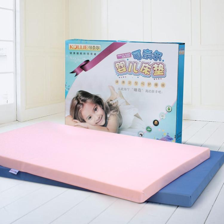 see larger image - Breathable Mattress