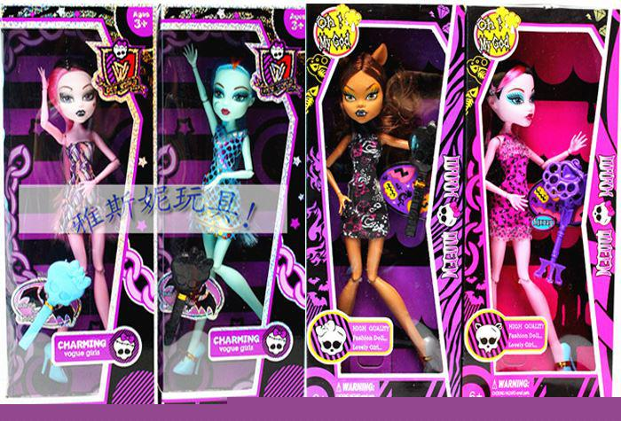 2013 New Style Monster High Fashion Dolls Hot Sell Figures New In Box Girls Dolls Collectible