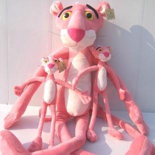 التجزئة NICI النمر الوردي أفخم لعب محشوة الاطفال لعبة هدية عيد ميلاد الحب معظم 70CM الشحن المجاني