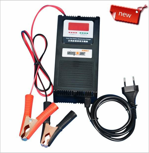 2019 Ultipower 12v 8a Automatic Car Battery Pulse Charger