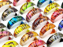 Wholesale Resin Rings Free Shipping - 50Pcs lot New Wholesale Mix Lots Leopard Resin Rings Fashion Rings For Children Free Ship [LR20*50]