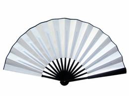 Glossy White Paint Canada - Large White Personalized Hand Fans Chinese Silk Folding Fan Adult DIY Wedding Program Fine Art Painting Fan Decoration