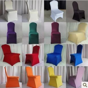 20 pcs white spandex banquet chair cover with an arch on feet for hotel,party,wedding