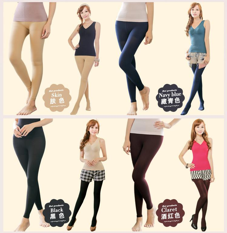 Slimming Leggings Reviews