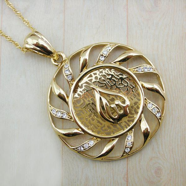 2018 igz0438 classic 18k gold plated islamic pendant from fusee 2018 igz0438 classic 18k gold plated islamic pendant from fusee 442 dhgate aloadofball Images