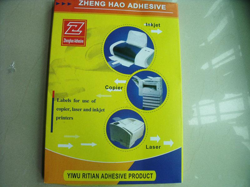 100 Sheets A4 5packlabels for use of copier,laser ,inkjet printers variety of styles optional