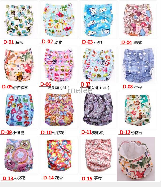 Cartoon Animal Baby Diaper Covers AIO Cloth nappy TPU Cloth Diapers Colorful Zoo 12 color