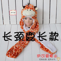 Wholesale Children S Animal Scarf Hats - Giraffe Long hat scarf plush toys cartoon animal hat children 's hat drop ship