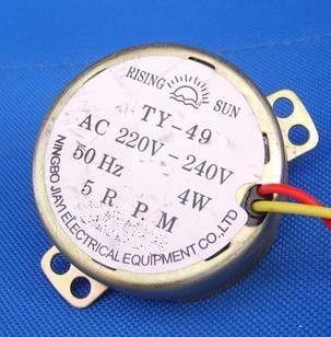 Motor síncrono de ímã permanente TY-49