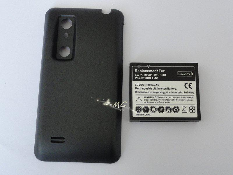 3500mah extended mobile phone battery with cover case for lg optimus rh dhgate com