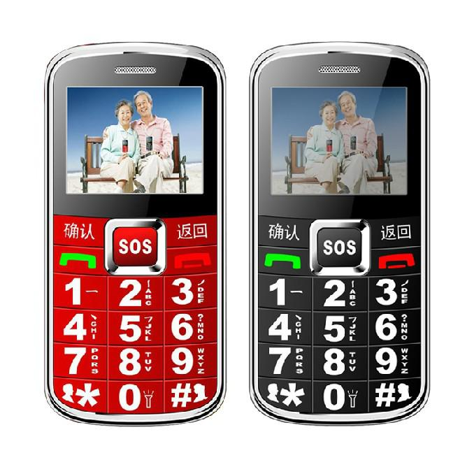 Best Old People Phone Cell Phone For Old Man Mobile Phone For The Old For The Old People From Ideal Goods 21 66 Dhgate Com