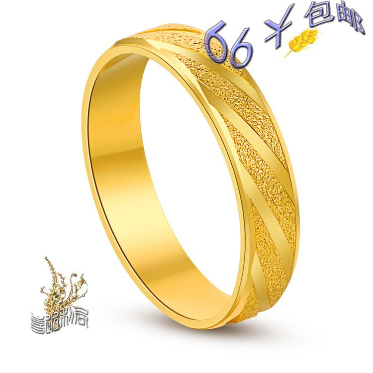 Alluvial Gold Rings Gold Plated Ring To Send His Girlfriend A High