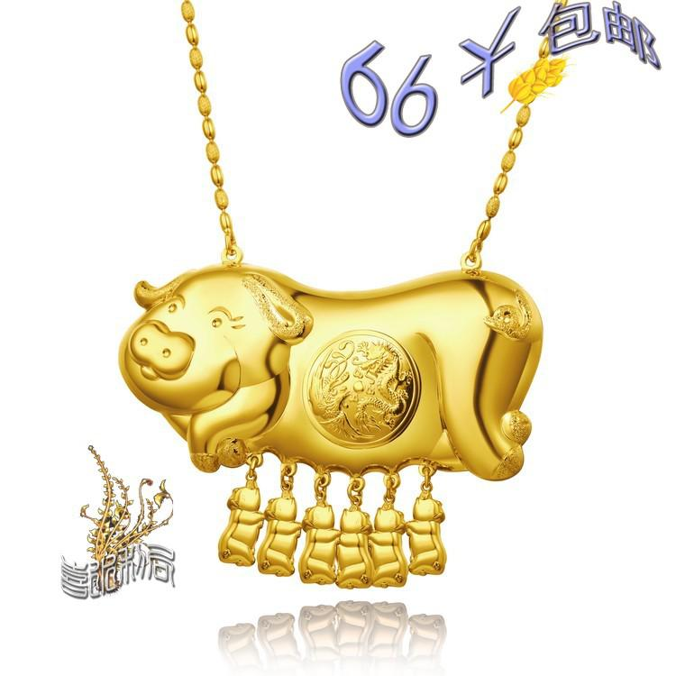 Wholesale large glossy hong kong version of a golden pig wholesale large glossy hong kong version of a golden pig annunciation an alluvial gold necklace gold plated necklace wedding special series garnet pendant mozeypictures Gallery