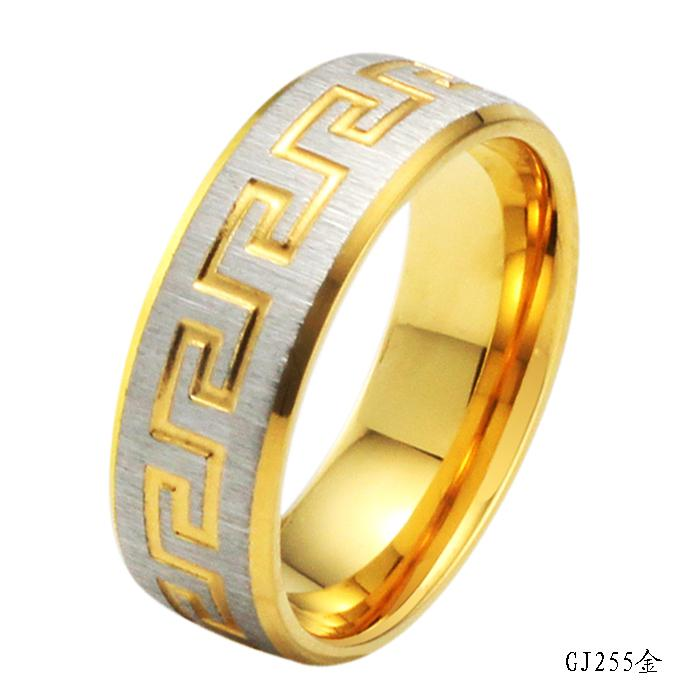 Korean Fashion Jewelry Wholesale New Simple Gold Ring Gj255 Gold