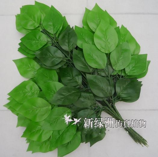 Folha de simulação folha de seda Artificial Artificial galhos de árvores folha de árvore de natal decoração da festa em casa 12 pçs / lote