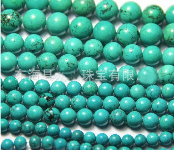 4mm 6mm 8mm 10mm 12mm 14mm 16mm Perles Perles En Pierre Naturelle Perles Turquoise Bracelet DIY