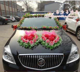 Grosshandel Neue Hochzeit Auto Dekor Set Kunstliche Blumen