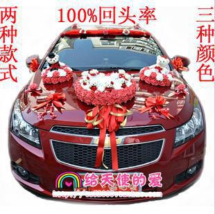 2018 wedding car decoration suit cartoon doll artificial flowers see larger image junglespirit Image collections