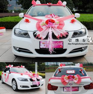 2018 Arrangement Of Wedding Supplies Car Decoration From Jaj201288 9749
