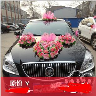 2018 2013 latest wedding car decoration set artificial flowers see larger image junglespirit Image collections