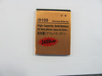 Wholesale Gold Battery Galaxy S2 - for Samsung Galaxy S2 i9100 2450mAh Battery Gold