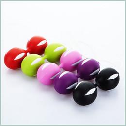 Wholesale Smart Bead Ball - Lastic Balls Female Sex Toys Benwa Smartballs Kegel Exercise Ball vaginal Smart bead ball Love ball,