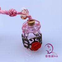 Wholesale Murano Glass Car Aroma - Murano Glass Car Aroma Freshener perfume Aroma vial pendant fragrance jewelry pendant