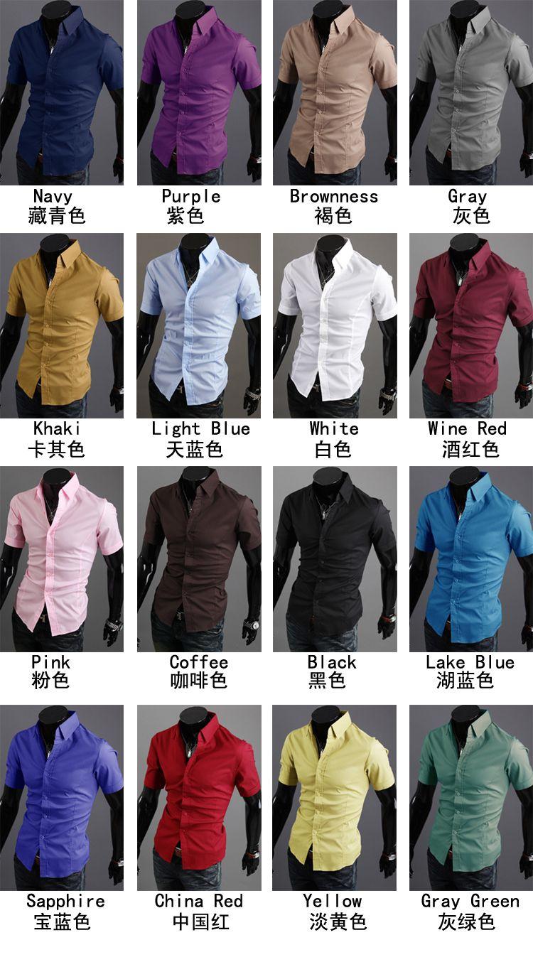 2017 2013 New Arrive Summer 16 Colours Men's Shirts Korean Casual ...
