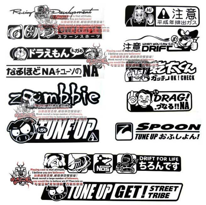 Funny Bumper Stickers For Old Cars