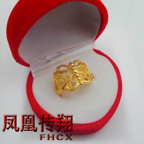 Butterfly Women Rings Gold Plated Ring Female Models Bride Wedding