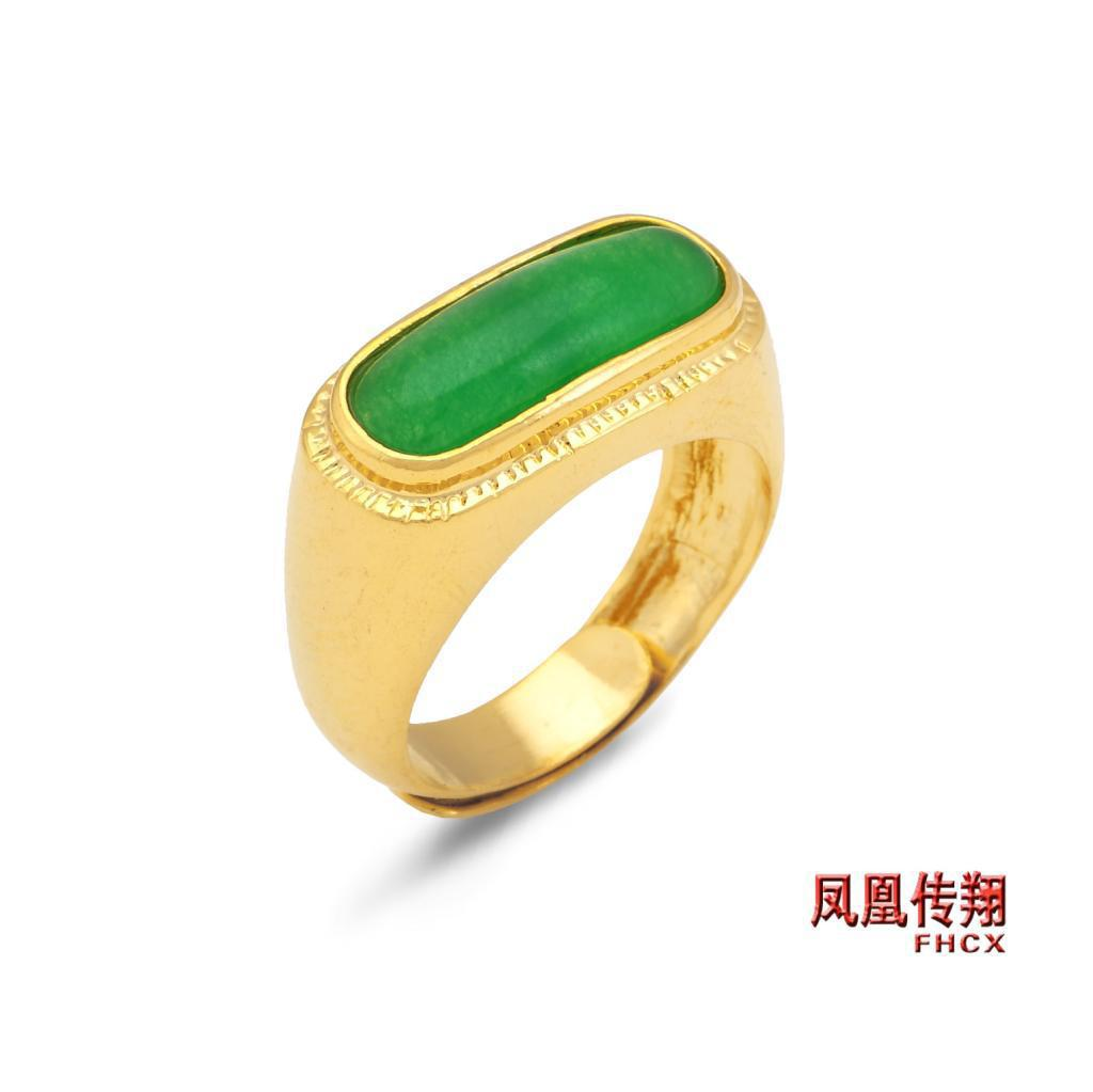 B015 Men\'s Rings Gold Plated Ring Mens Gemstone Ring Opening Can ...