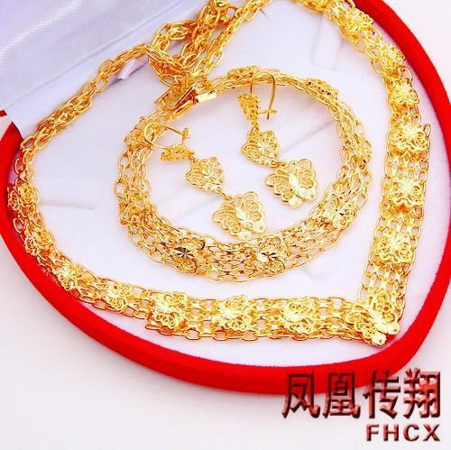 Wholesale Exquisite Butterfly Jewelry Set Bridal Wedding Suit