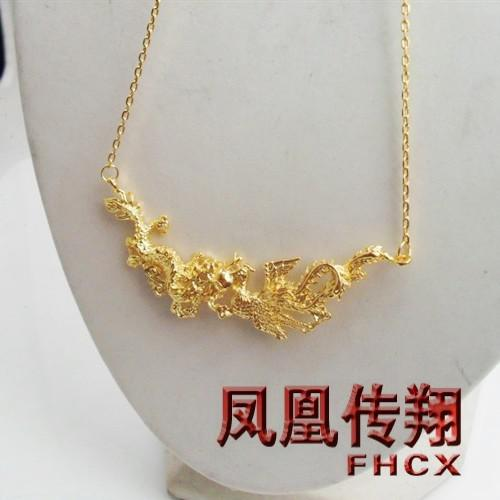 Small dragon and phoenix necklace gold plated 24k gold wholesale small dragon and phoenix necklace gold plated 24k gold wholesale gold jewelry bridal wedding photo pendant necklaces necklaces pendants jewelry online aloadofball Images