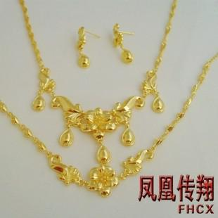 Wholesale Phoenix Bridal Jewelry Sets Gold Plated Three Piece Bridal