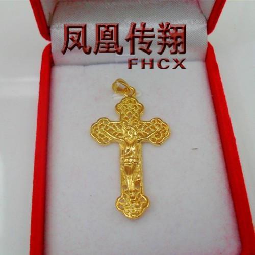 Wholesale large cross pendants phoenix chuan xiang large cross pendant jesus imitation pendant wholesale 24k gold plated pendants aloadofball Images