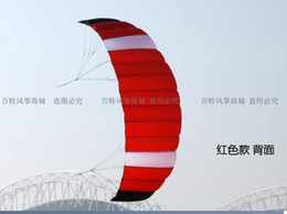 Wholesale Kites Blue Reel - Free Shipping!!2.6m 2 Line Stunt Parafoil POWER Sport Kite Blue, red, rainbow colors