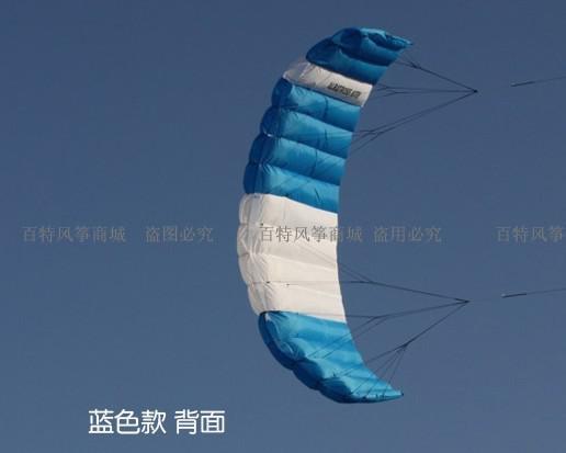 Gratis verzending! 2.6m 2 lijn Stunt Parafoil Power Sport Kite / Blue, Red, Rainbow Colors