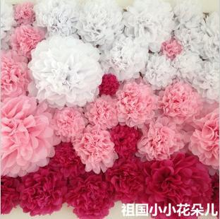 4 tissue paper pom poms flower pom poms paper flower ball wedding 4 tissue paper pom poms flower pom poms paper flower ball wedding birthday party decoration craft personalized party favors personalized party supplies from mightylinksfo