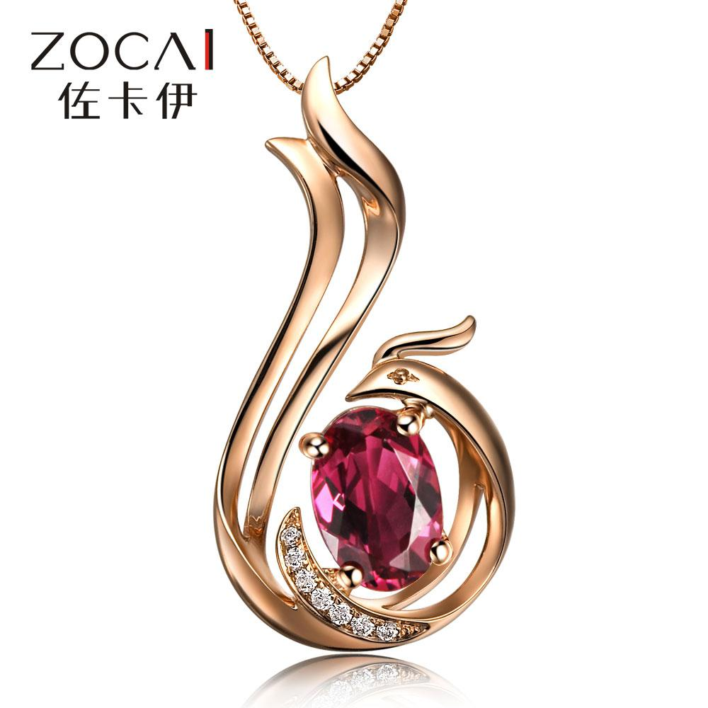 Zakaly exclusive design phoenix 18k rose gold natural red color see larger image aloadofball Image collections