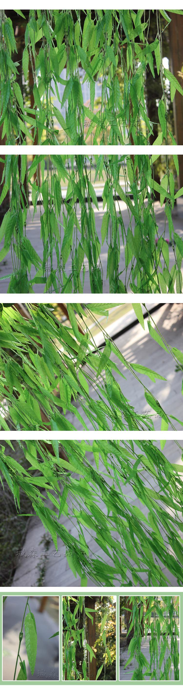 180 metros artificial Willow verde simulación seda hoja de sauce vid de la flor para la decoración casera ENVÍO GRATIS