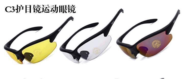 Daisy C3 Desert Storm Lunettes de soleil Lunettes de protection tactique yeux équitation UV400 Lunettes Lots20 d'expédition rapide gratuit